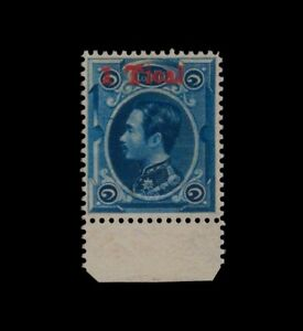 ***REPLICA*** of Siam 1885 Provisional Issue 1 Tical on 1 Solot type IV No 10