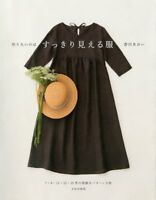 STYLISH Wardrobe Japanese Sewing Book from Japan