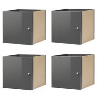 4 x IKEA KALLAX Einsatz mit Tür HOCHGLANZ GRAU grauBox Regaleinsatz 4-Stück NEU