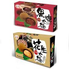 TAIWAN Royal Family 皇族 Brown Sugar Mochi 35g x 6 / pack (Select)