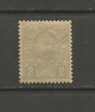 Montenegro 1902 SG#103a (Blackish brown ERROR) CV £110