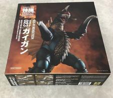 Free Ship Gigan Revoltech 023 Action Figure by Kaiyodo Godzilla from Japan