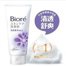 Br~Kao Biore Deep Clear Facial Cleansing Foam (100g/3.3 fl.oz.)