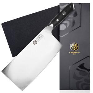Kessaku Cleaver Butcher Knife Dynasty Series G10 Resin Full Tang Handle, 7-Inch
