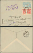 Greece 1926 - Air Mail Cover Athens to Rockville USA