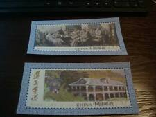 China 2015 Silk Stamp ZunYi Meeting -MNH-Unusual-Rare