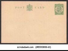 Great Britain 1911 Kgv 1/2d Post Cards Die Ii & Die Iii Mint.