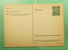 DR WHO GERMANY UNUSED POSTAL CARD  g21407