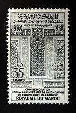 1960 MAROC N°408** Université de Karaouiyne,  MOROCCO  MNH