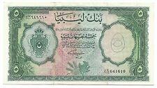 Libya Libia Libyan Banknote 5 Pound 1963 P26 XF King Idris Paper Money Free