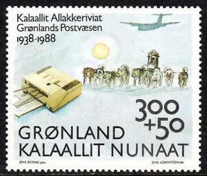 Greenland B13, MNH. Greenland PO, 50th anniv. Dogs, Airplane, 1988