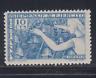 ESPAÑA (1939) NUEVO SIN FIJASELLOS MNH - EDIFIL 887 (10 cts) EJERCITO - LOTE 2