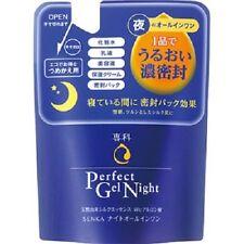 Shiseido Senka Perfect Gel Night 100g fragrance and colour free
