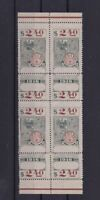 ARGENTINA 1916 REVENUE  MINT NEVER HINGED STAMPS BLOCK   R3647