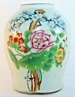 "Vintage Chinese Vase Asian Flowers and Trees Off White 13"" Tall Great Condition"