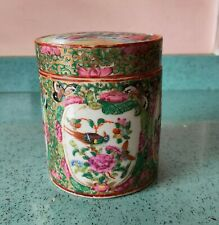 More details for beautiful cantonese early 20th century, family rose, cylindrical lidded box