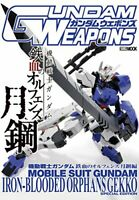 Gundam Weapons Mobile Suit Gundam: Iron-Blooded Orphans Gekko Special Edition