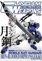 Gundam Weapons Mobile Suit Gundam: Iron-Blooded Orphans Gekko Special Edition