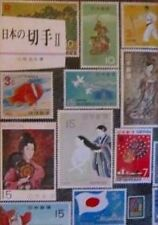 Japanese Stamp #2 Japanese Collection Book