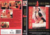 I RACCONTI DELLA CAMERA ROSSA (1993) VHS