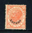 LEVANTE - EMISSIONI GENERALI - 1874 - LOTTO/3221 - 2 LIRE