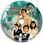 Huong Thanh Lang Tu - Phim HK - W/ Color Labels