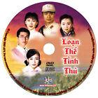 Loan The Tinh Thu 1 - Phim HK ATV - W/ Color Labels