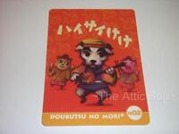 GBA Japanese Animal Crossing e-Reader Card ~ K.K. Faire M02