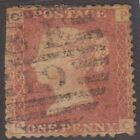 (GB2) 1858-1870 Queen Victoria 1D Red Brown Plate no.73