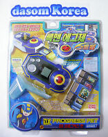 NEW TAKARA Rockman EXE (Mega Man) : DX PROGRESS PET SET BLUE (Korean  Ver.)