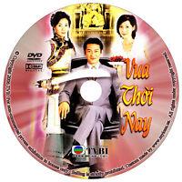 Vua Thoi Nay - PhimHk - W/ Color Labels