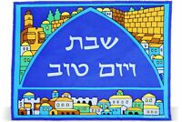 JUDAICA - SILK PAINTED CHALLAH COVER FOR SHABBAT JERUSALEM VIEW WESTERN WALL