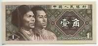 BILLET  1 YI JIAO 1980  CHINE