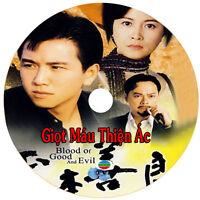 Giot Mau Thien Ac - Phim HK - W/ Color Labels