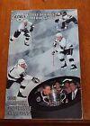 Los Angeles kings media guide  193-94 Wayne Gretzky