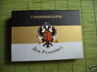 2009 2x54 Playing Card RUSSIAN Royal Romanov Tsar's Family Nicholas II