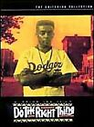 Do the Right Thing (DVD, 2001, 2-Disc Set, Criterion Collection)