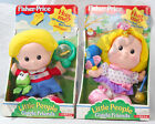 Fisher Price Little People GIGGLE FRIENDS EDDIE + SARAH - ONE ONLY AVAILABLE!!