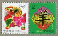 China 2003-1 Guiwei Lunar New Year of Ram Sheep Stamps