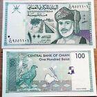 OMAN Sultanat billet neuf de 100 BAISA de 1995 pick 31 AIGLE et ORYX BLANC