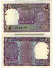 INDES billet neuf de 1 RUPEE Pick66 commemoration naissance GHANDI 1969