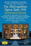 Metropolitan Opera Gala 1991: 25th Anniversary at *New DVD*