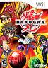 Bakugan Battle Brawlers (Nintendo Wii, 2009) LN WITH Manual & LOW SHIPPING