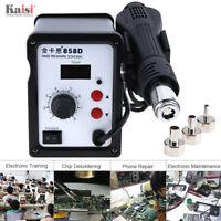 BK-858D SMD Brushless Heat Gun Hot Air Rework Soldering Station 700W 220V New