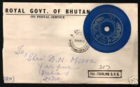 BHUTAN 1.25 NU.1977 RECORD PHONOGRAPH STAMP POSTALY USED ON COVER RARE