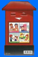 Thailand Stamp, 2011 Letter Writing Week S/S, Cartoon