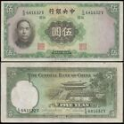 China 5 YUAN Sign 5 1936 P 217a EF