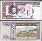 Mongolia 100 TUGRIK 2008 P 65b UNC