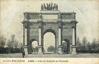 75 PARIS ARC DE TRIOMPHE DU CARROUSEL - COLLECTION PETIT JOURNAL