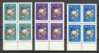 """TURKEY """"POSTAL TAX"""" STAMPS NOT LISTED, NH BLo4"""